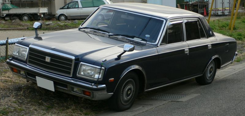 toyota crown century